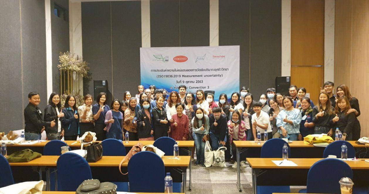 Seminar at Chiang Mai